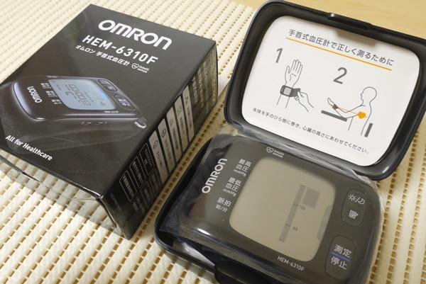 オムロンの手首式血圧計(HEM-6310F)は、Androidユーザー2人で使うのにピッタリ