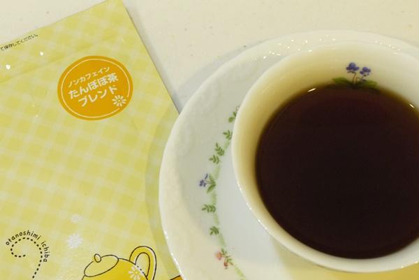 たんぽぽ茶ブレンド