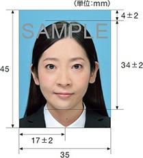 パスポートの写真例